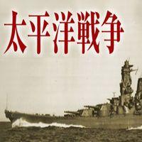 ユーキャン太平洋戦争DVDのCM曲は?不快だと非難殺到で炎上?