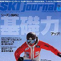 スキージャーナル休刊(倒産)でグラフィックやスキーヤーは大丈夫?
