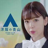 洋服の青山のCMで藤田ニコル(にこるん)と共演の女優は誰?曲名は?