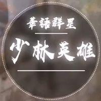 tiktokの「心臓は全然戻らん」と聞こえる中国語の曲名と歌手を紹介!
