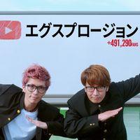 tiktok「ひらきなさ~い!出来ません」動画のBGM曲名と歌手や元ネタを紹介!