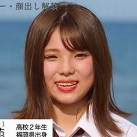 【今日好き第11弾】しおん(小柳紫苑) のwikiプロフィールを紹介!