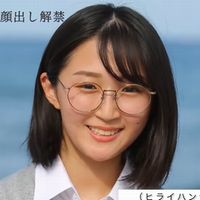 【今日好き第11弾】はんな(平井はんな) のwikiプロフィールを紹介!