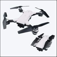 blade360 drone(ドローン)の口コミと評判!販売元のエストニアが怪しい?