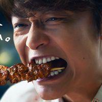 【ファミマCM】香取慎吾の焼き鳥の食べ方が汚い?世間の反応は?