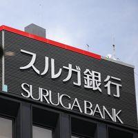 スルガ銀行の口座から預金を下ろす人が続出?倒産の可能性は?