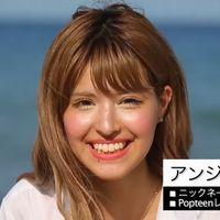 【今日好き第11弾】アンジェ(アンジェリカ)のwikiプロフィールを紹介!
