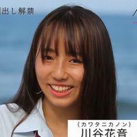 【今日好き第11弾】かのん(川谷花音) のwikiプロフィールを紹介!