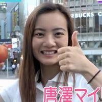 【アオハルLINE第4弾】唐澤マイリー(とまと) のwikiプロフィール!