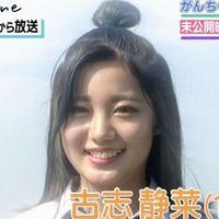 【アオハルLINE第4弾】古志静菜(ローズ) のwikiプロフィール!