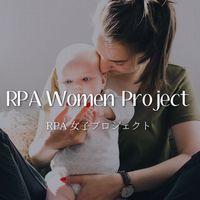 RPA女子プロジェクトの口コミを調査!研修で即戦力って本当?