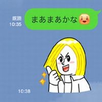LINEトーク履歴の復元方法!iPhoneとAndroidどちらも解説!