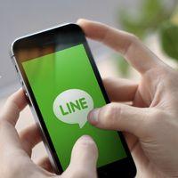 LINEに電話番号なしで登録する方法を詳細に解説!