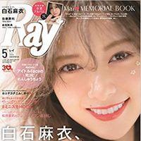 乃木坂46のファッション誌専属モデルメンバーを紹介!