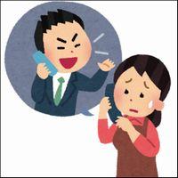 電話番号0669206390は詐欺?相手や個人情報流出の可能性を調査!