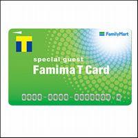 ファミマTカードにレンタル機能を付ける方法を紹介!