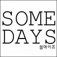 韓国通販サイトSomedaysで簡単に国内発送してもらう方法を紹介!