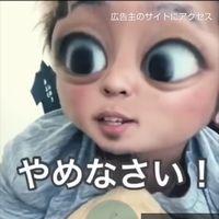 【tiktok広告】金髪で関西弁のsnow加工した男性は誰?トークが面白い!