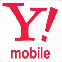 y mobileのCMでtoshiが佐村河内に似ているのは演出?新垣隆も?