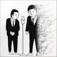 tiktok「闘牛士どこいくの」の元ネタを紹介!BGM曲も調査!