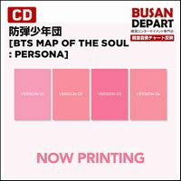 BTS最新アルバム4形態の違いは?「Map of the Soul: Persona」