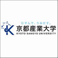京都産業大学はFランク大学?偏差値や評判、就職状況を紹介!