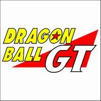 ドラゴンボールGT(2019)の再放送は関東地上波のみ?関西では?