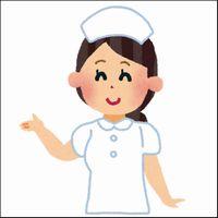 「現役看護師ゆり」の本名や年齢、勤め先病院を調査!