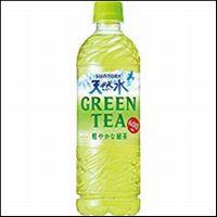 サントリー天然水GREEN TEAのCMロケ地は?本木親子が出演!