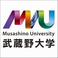 武蔵野大学はFランク大学?日東駒専未満のFランなの?