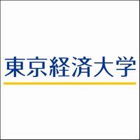 東京経済大学はFランク大学?文東立松の上位でもFラン?