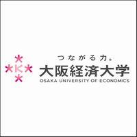 大阪経済大学はFランク大学?関西中堅私立でもFランなの?