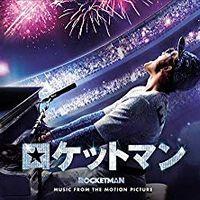 ロケットマン(映画)予告の曲紹介!歌は誰が歌っているの?