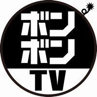Tv なっちゃん 病気 ボンボン