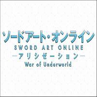 ソードアートオンライン(SAO)アニメを見る順番!時系列も解説
