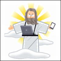 「控えめに言って神」の元ネタは何?意味や使い方も紹介!