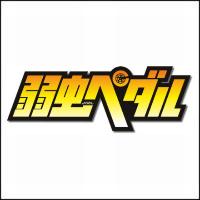 弱虫ペダル(アニメ)5期はいつ?続編の放送日を調査!