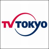 テレビ東京の苦情受付窓口やクレーム電話番号!メールも可?