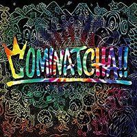 COMINATCHA(WANIMA)の意味やカタカナの読み方は?2ndアルバムが話題に!