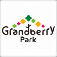 南町田グランベリーパークの駐車場料金や混雑状況を紹介!