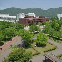 岐阜大学がなくなる?名古屋大学との統合はいつ?メリットも調査!