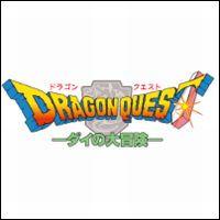 ダイの大冒険の新作アニメ(2020年)はどこまで?何クール?