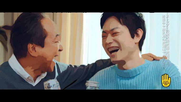 スーパードライCM曲と歌手!菅田将暉が息子の帰省篇に出演
