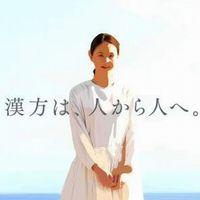 漢方ツムラCMソング曲と歌手を調査!女優やナレーター声優も紹介