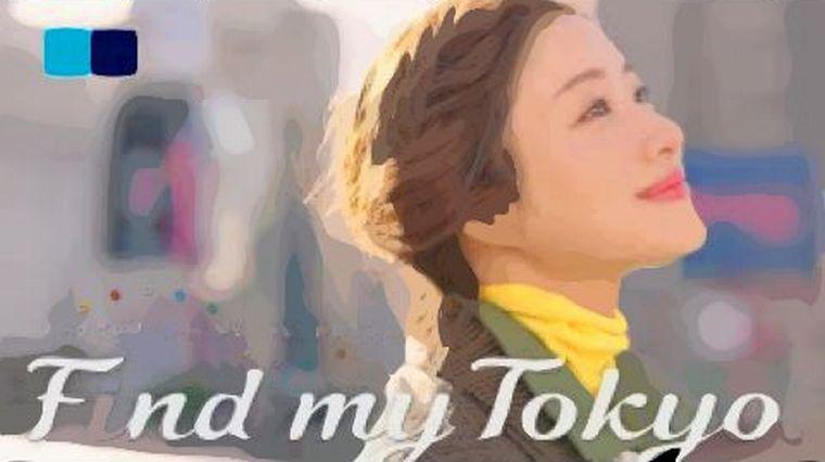 東京メトロCM曲と歌手、女優も紹介!2020年1月より石原さとみ主演