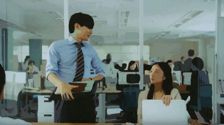 ユーキャンCM女優は誰?吉沢亮の先輩・近所の青年・夫の部下篇