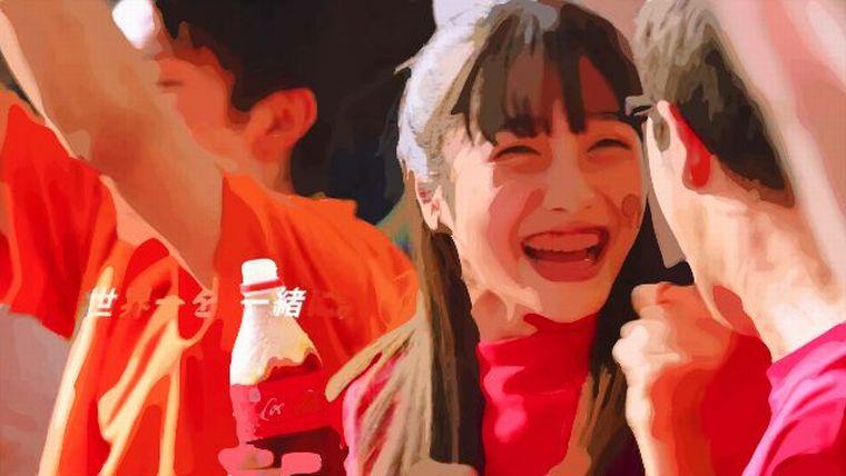 コカコーラCM娘役の女優は誰?オリンピック観戦ペアチケットをゲット!