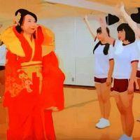 高須クリニックCM体操着の女の子は誰?女優orアイドル?